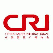إذاعة الصين الدولية